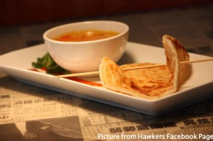 Best Orlando Restaurants - Hawkers Asian Street Fare. Image from: https://www.facebook.com/hawkersstreetfare